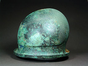 Etruscan Bronze Helmet of the Negau Type, 550-500 BC