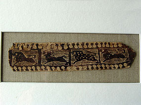 Coptic clavus border with animals, 4th/6th century AD