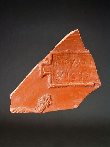 Roman Fragment Inscribed Domina Victoria, 350-430 AD