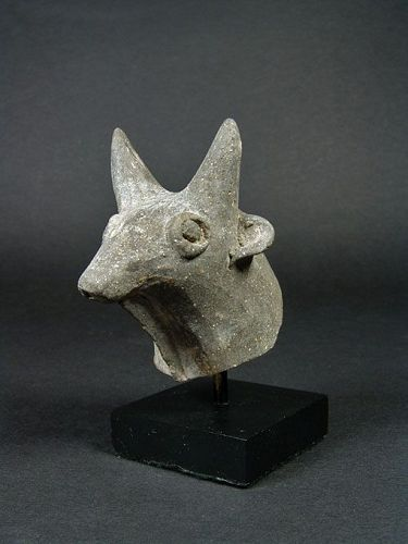 Cypriot Bronze Age Head of a Bull, 1475-1275 BC