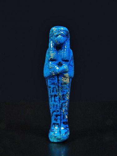 Egyptian Cache II Shabti for Nesy-per-nub, 21st Dynasty, 1069-945 BC