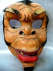 JavaneseTopeng Mask