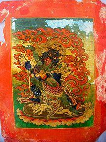 Fine Tibetan Tsakli