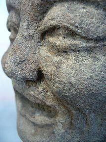 Chinese Ming Dynasty Stone Lohan Head