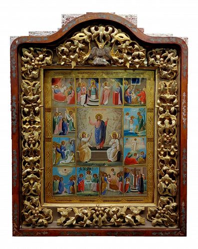 18th Century Russian Icon in Mahogany Shadow Box