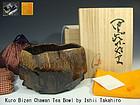 Ishii Takahiro Japanese Kuro Bizen Chawan Tea Bowl