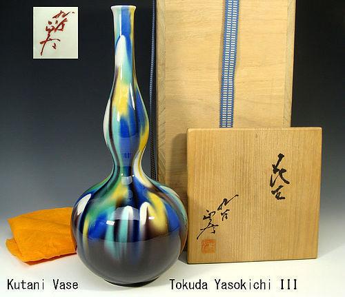 Kutani Vase Living National Treasure Tokuda Yasokichi III
