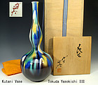 Kutani Vase Living National Treasure Tokuda Yasokichi III