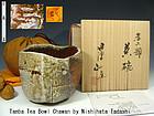 Nishihata Tadashi Japanese Tamba Chawan Tea Bowl