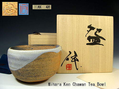 Elegant Japanese Chawan Tea Bowl by Mihara Ken