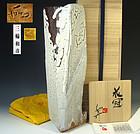 Contemporary Shiro-Hagi Vase by Miwa Kazuhiko