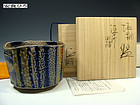 Ajiki Hiro Contemporary Japanese Basara Chawan Tea Bowl