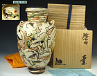 Yahichida Oribe Tsubo Vase by Suzuki Goro