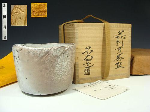 Kurinuki Hagi Chawan Tea bowl by Kaneta Masanao