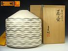 Rare Hakuyu Ginsai Morino Taimei Contemporary Japanese Vase