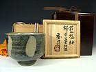 Salt Galze with Combed design Chawan Tea Bowl by Hamada Shoji