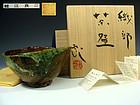 Superb Oribe Chawan Tea Bowl by Koie Ryoji