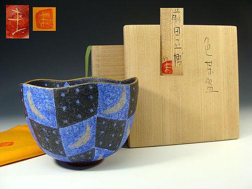 Chawan Tea Bowl, Moon by Maeda Masahiro