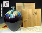 Kutani Tsubo by Living National Treasure Tokuda Yasokichi III