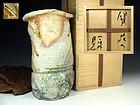 Iga Flower vase by Sugimoto Sadamitsu