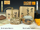 Kogo Incense Cases by Kishimoto Kennin and Nishihata Tadashi