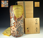 Moon & Flower Japanese Shino Vase by Wakao Toshisada
