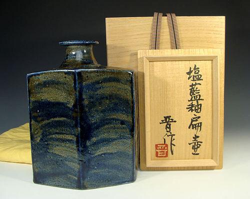 Salt Glazed Mashiko Henko Vase by Hamada Shinsaku