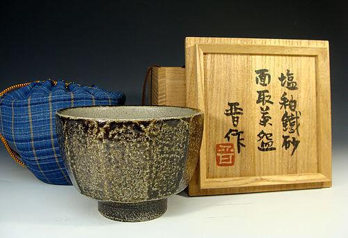 Salt Glazed Mentori Mashiko Chawan by Hamada Shinsaku