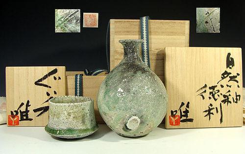Shizen-Yu Japanese Sake Set by Tsujimura Yui