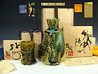 Higashida Shigemasa Oribe Sake Set