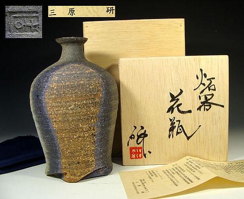 Sekki Vase by Mihara Ken