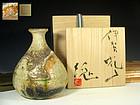 Iga Vase by Tsujimura Kai