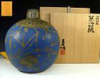 Morino Taimei Contemporary Japanese Biue Vase