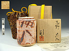 Very Rare Shino Chaire by Wakao Toshisada