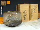 Kurinuki Hagi Hai-yu Chawan Tea bowl by Kaneta Masanao