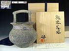 Mihara Ken Handled Sekki Vase
