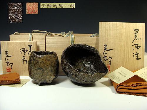 Contemporary Black Ceramic Sake Set by Isezaki Koichiro