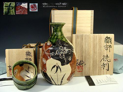 Sawa Katsunori Oribe Shuki Sake Set