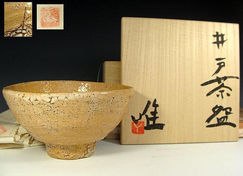 Tsujimura Yui Ido Chawan Tea Bowl