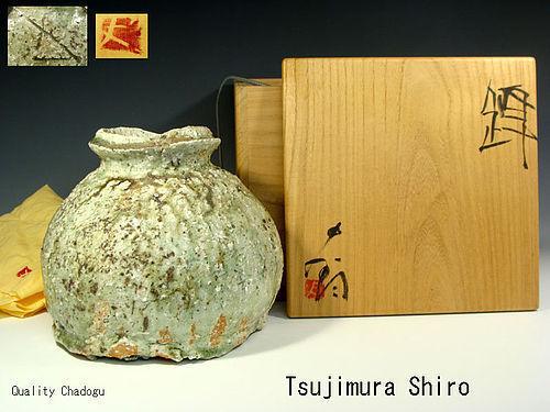Tsujimura Shiro Uzukumaru Tsubo