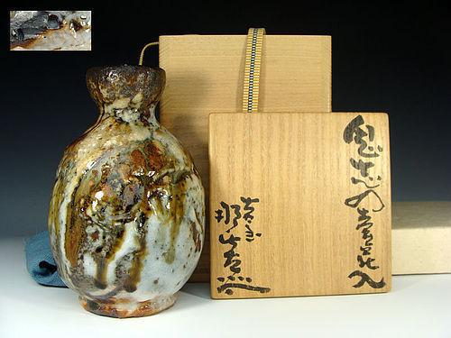 Iconic Oni-Shino Bottle Vase by Tsukigata Nahiko