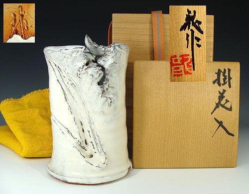 Miwa Ryosaku Japanese Shiro Hagi Kakehana Wall Vase (Kyusetsu XII)
