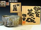 Fujikoka Shuhei Iga Chawan Tea Bowl
