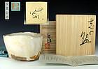 Contemporary Japanese Shino Chawan Tea Bowl by Ajiki Hiro