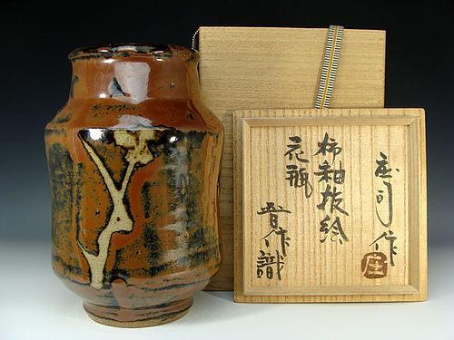 Japanese Mashiko Ceramic Vase by Hamada Shoji