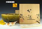 Koie Ryoji Oribe Chawan Tea Bowl