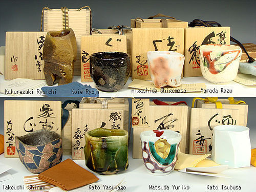 Selection of Contemporary Japanese Guinomi Sake Cups, Top Artists !!!