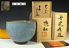 Celadon Chawan Tea Bowl by Kishimoto Kennin