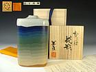 Miyashita Zenji Multi-colored Vase