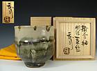 Kakeai-yu Mashiko Chawan Tea Bowl by LNT Hamada Shoji
